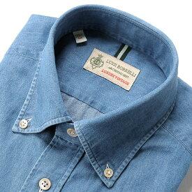 【MORE SALE/返品・交換不可】ルイジボレッリ ルイジボレリ LUIGI BORRELLI / 19-20AW!製品洗いコットンダンガリーボタンダウンカラーシャツ「STEFANO(8785)」(ライトインディゴブルー) / あす楽非対応 メンズ シャツ ボタンダウンシャツ