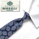 【SALE】【返品・交換不可】ルイジボレッリ ルイジボレリ LUIGI BORRELLI / 19SS!シルクジャカード小紋ネクタイ『78…