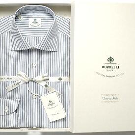 【SALE】ルイジボレッリ ルイジボレリ LUIGI BORRELLI / コットンツイルストライプセミワイドカラーシャツ「LUCIANO(30047)」(ホワイト×グレー×サックスブルー×グレー)/ あす楽非対応 メンズ ビジネス ワイシャツ