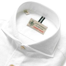 ルイジボレッリ ルイジボレリ LUIGI BORRELLI / 20-21AW!製品洗いコットンオックスフォード無地ホリゾンタルカラーシャツ「NA35(30139)」(ホワイト)/ あす楽非対応 イタリア カジュアルシャツ メンズ 綿 無地