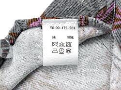 フランチェスコマリーノFrancescoMarino/【国内正規品】シルクジョーゼット草木柄プリントネクタイ「2151」