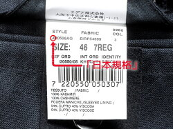 ラルディーニLARDINI/サマーカシミヤ3Bジャケット「JR0526AQ」
