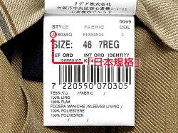 ラルディーニLARDINI/リネンツイルストライプ3Bジャケット「JR903AQ(EASY)」