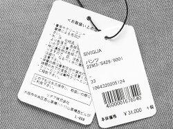 シヴィリアシビリアSIVIGLIA/【国内正規品】ハードウォッシュコットンストレッチブラックデニムジーンズ「P021(22M3-S429)」