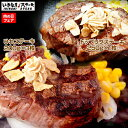 【肉の日セール】いきなりステーキひれ3枚プラス トップリブステーキ250g 1枚 セット【ステーキ 肉 ひれ ヒレ肉 …
