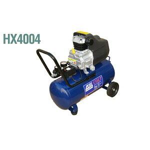 【送料無料】アネスト岩田キャンベル HX4004コルト(オイル式コンプレッサー)