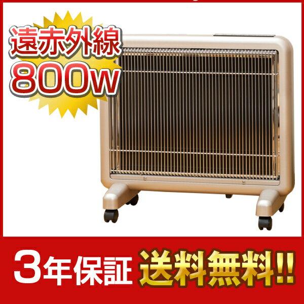 2019モデル【送料無料】今冬話題の暖房器!日本製「遠赤外線パネルヒーター サンルミエ 800SD」【在庫即納中】