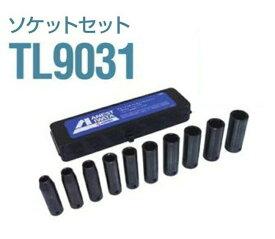 アネスト岩田キャンベル TL9026 ソケットセット 9,5mm