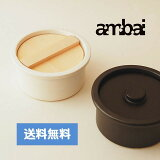 ambai土鍋