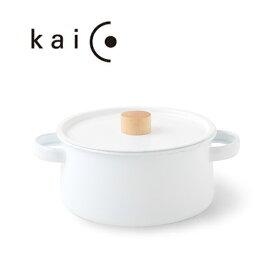 【kaico】 両手鍋