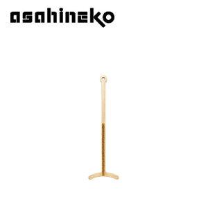 【asahineko】アサヒネコ 布団たたきブラシ