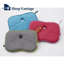 【Sleep Vantagr】クッションエアパッド スリープバンテージ フランスベッド