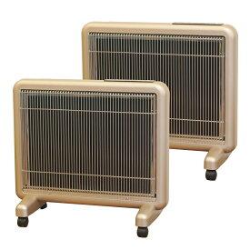 【送料無料】2台で3000円お得!「遠赤外線暖房器具 サンルミエ 800SD」×2台セット