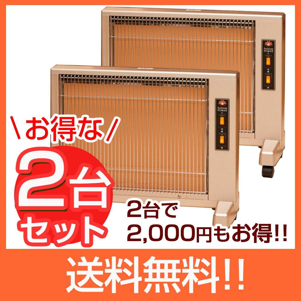 ■スマホエントリーでP10倍!■【送料無料】2台で2000円お得!サンルミエ キュート (パールゴールド)×2台セット***!