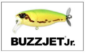 デプス バズジェットJr 72mm 14.0g deps ルアー プラグ バズジェット トップウォーター ブルーギル マットピンク クロキン クロギン ブラック 黒 釣具 釣り具 釣り用品 ルアーフィッシング