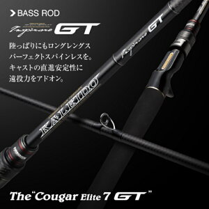 エバーグリーン インスピラーレGT IGTC−71MF−SXF クーガーエリート7GT GTシリーズ