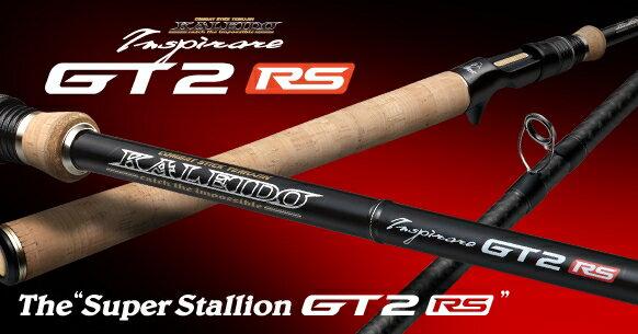 エバーグリーン インスピラーレGT2RS GT2RSーC71MH スーパースタリオンGT2RS RSシリーズ