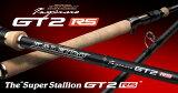 エバーグリーンインスピラーレGT2RSGT2RSーC71MHスーパースタリオンGT2RSRSシリーズ