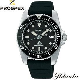 セイコー SEIKO プロスペックス PROSPEX ダイバースキューバ Diver Scuba ソーラー ステンレスケース シリコンバンド 38.5mm 200m潜水用防水 メンズ ウォッチ 腕時計 男性 紳士 日本国内正規品 1年保証 SBDN075 送料無料