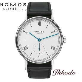 NOMOS ノモス ラドウィッグ Ludwig 35ミリ 手巻き シルバー文字盤 ドイツ製 日本国内正規品 メンズウォッチ 腕時計 2年保証 LD1A2W2