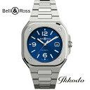 【4月7日入荷予定】ベル&ロス Bell & Ross BR05 自動巻き ステンレスケース&ブレス 40mm ブルー文字盤 100m防水 日本…