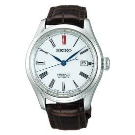 【あす楽】セイコー SEIKO プレザージュ PRESAGE 有田焼モデル 自動巻き クロコダイルストラップ ステンレスケース 40.8mm 日本国内正規品 1年保証 メンズ腕時計 SARX061
