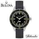 【あす楽】【スペシャルBOX付】BULOVA ブローバ Archives Series MIL-SHIPS アーカイブス シリーズ ミルシップ 自動巻…