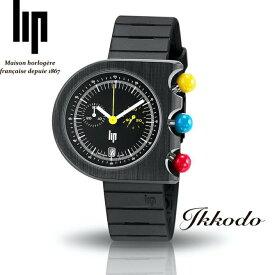 リップ LIP MACH2000 マッハ2000 クロノグラフ フランス製 クォーツ ブラックダイアル ステンレスケース ブラックラバーベルト 42mm×40mm 5気圧防水 日本国内正規品 2年保 メンズ腕時計 LP670080