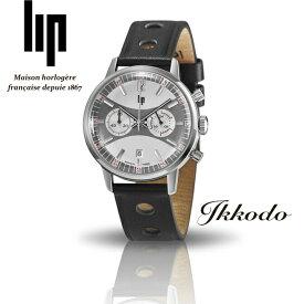 【あす楽】リップ LIP ラリー シルバー フランス製 クォーツ シルバーダイアル ステンレスケース 38mm クロノグラフ 日本国内正規品 2年保証 メンズ腕時計 LP671801