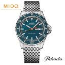【あす楽】MIDO ミドー 腕時計 オーシャンスター トリビュート 80時間パワーリザーブ自動巻き ブルー文字盤 200M防水 40.5ミリ ステン…