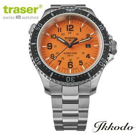 【あす楽】【スペシャルボックス】トレーサー traser P67 SuperSub Orange Special Set スイス製 クォーツ ステンレスチールケース&ブレス 替えバンド付(ラバー) 46.0mm 500m防水 メンズ腕時計 国内正規品 2年保証 9031592 送料無料