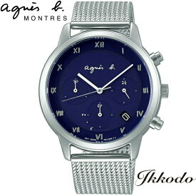 アニエスベー agnes b マルチェロローマン ステンレスケース&ブレス ソーラー クロノグラフ ブルーダイヤル 41,5mm 日本国内正規品 1年保証 メンズ腕時計 FBRD938