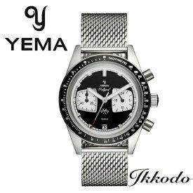 イエマ YEMA ラリーグラフ リバースパンダ フランス製 クォーツ クロノグラフ 39mm ステンレスケース&ブレス ブラック文字盤 日本国内正規品 メンズ腕時計 2年保証 YMHF1572-AM【YMHF1572AM】