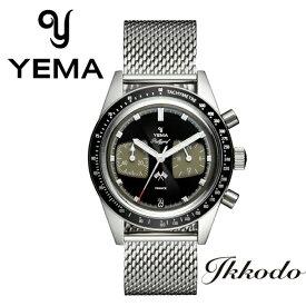 イエマ YEMA ラリーグラフグレーターマック フランス製 クォーツ クロノグラフ 39mm ステンレスケース&ブレス ブラック文字盤 日本国内正規品 メンズ腕時計 2年保証 YMHF1572-AM2【YMHF1572AM2】