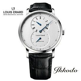 【あす楽】ルイエラール LouisErard 手巻き レギュレーター ホワイト文字盤 ブラックレザーストラップ ステンレスケース 40mm 日本国内正規品 3年保証 メンズ腕時計 LE50232AA01BDC29