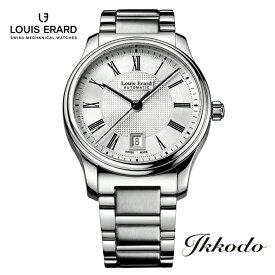 【あす楽】ルイエラール LouisErard 自動巻き シルバー字盤 ステンレスケース&バンド 41mm 日本国内正規品 3年保証 メンズ腕時計 LE69257AA21BMA05