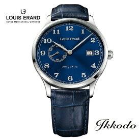 【あす楽】ルイエラール LouisErard 1931 自動巻き スモセコ ブルー字盤 ブルーレザーストラップ ステンレスケース 40mm 日本国内正規品 3年保証 メンズ腕時計 LE66226AA25BDC84