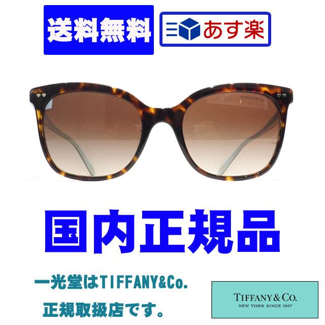 30%OFF!!TIFFANY&Co.☆ティファニー☆国内正規品☆サングラス☆TF4140F 80153B☆2年保証付☆送料無料