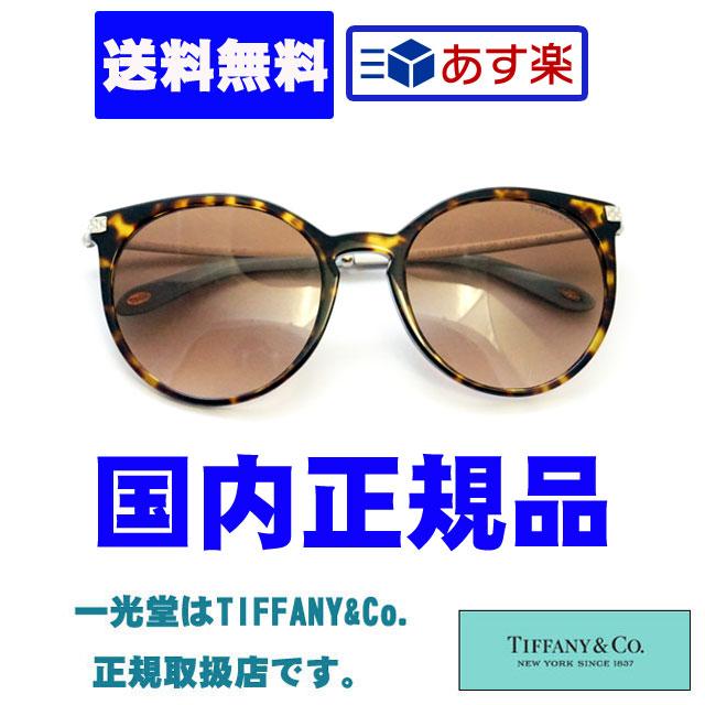 30%OFF!!TIFFANY&Co.☆ティファニー☆国内正規品☆サングラス☆TF4142BF 80153B☆2年保証付☆送料無料
