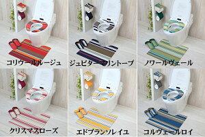 6色種類から選べる拭けるトイレ4点セット/マット/スリッパ/ペーパーホルダーカバー/同柄シート/PVC製