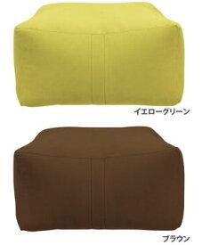 DESIGNLIFE スミノエ フロアクッション RIPPOTAI リッポータイ(イエローグリーン/ブラウン)65×65×35cm
