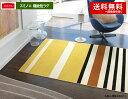 スミノエラグマット(日本製)HELSINKIヘルシンキサイズ:140x200cm(グリーン/イエロー)カーペット/絨毯/センターラグ/ホットカーペットカバー/スミノエ2013-2014新作