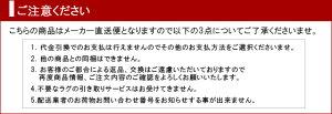 【送料無料】アスワン日本製絨毯/ラグマット「ミンク」(サイズ:200x200cm)(カラー:ブラック)