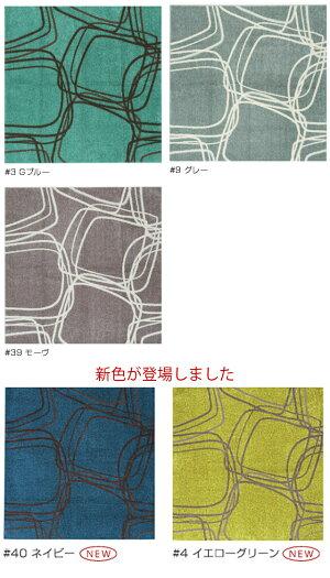 スミノエラグマットLECHERレシェ200x200cm日本製ブルー/グレー/モーヴ