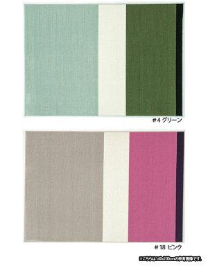 スミノエラグマット(日本製)OSLOオスロサイズ:140x200cm(グリーン/ピンク)カーペット/絨毯/センターラグ/ホットカーペットカバー/スミノエ2013-2014新作