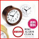 RIKI ALARM CLOCK リキアラームクロック(リキクロック) ギフト プレゼント ラッピング無料