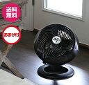 サーキュレーター おしゃれ モダンクラシック ブラック アンティーク 大型 扇風機 省エネ ボルネード 660-JP【送料無…