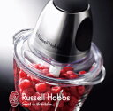 RussellHobbs ラッセルホブス ミニチョッパー14246JPレシピ集付(ミニフードプロセッサー 電動スライサー 刻む、混ぜ…
