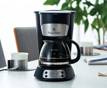 RussellHobbs ラッセルホブス 5カップコーヒーメーカー7610JP(コンパクトコーヒーメーカー コーヒーポット イギリス 北欧家電 お洒落)【初売り ギフト ラッピング無料】