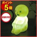 スミスキー センサーライト smiski LED 照明 間接照明 補助灯 フィギュア 可愛い 人形 癒し ギフト プレゼント ラッピング無料
